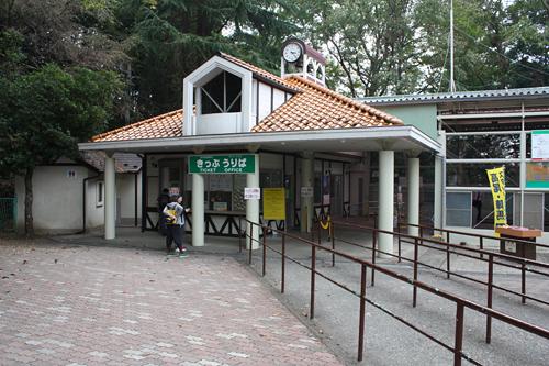 ケーブルカー山上駅