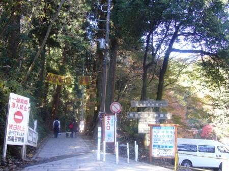 通行禁止の柵