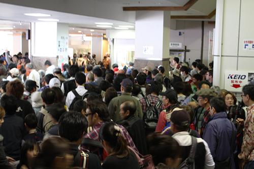京王線高尾山口駅の改札