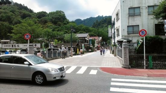 高尾山参道に無事到着