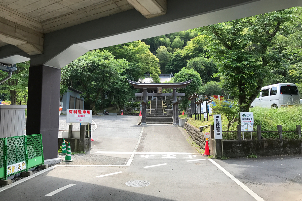 park-hikawa