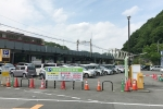 park-sanroku
