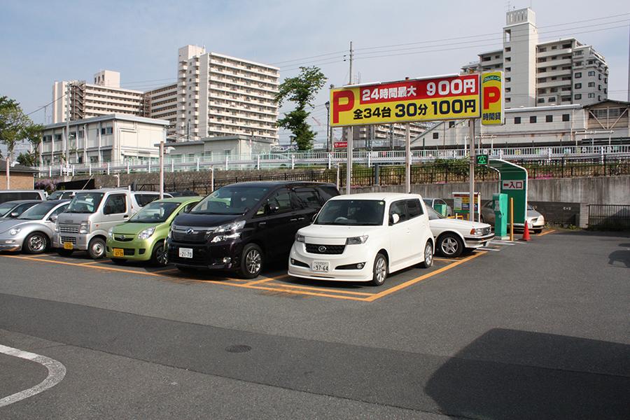 park-takao-north