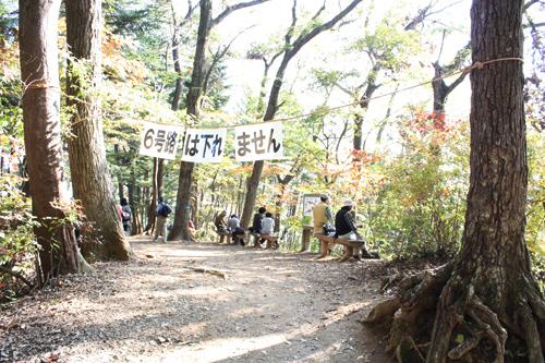 6号路の山頂側入り口には「6号路は下れません」の垂れ幕が。(2011年)