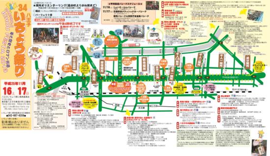 いちょう祭りのマップ。クリックで拡大。c)いちょう祭り祭典実行委員会