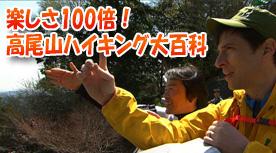 c) NHK