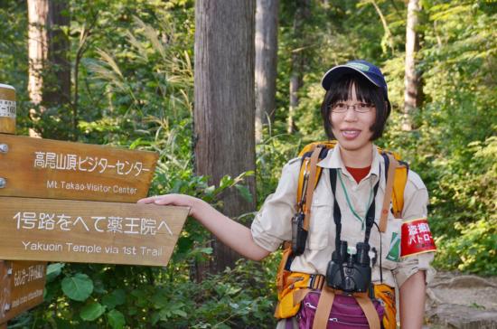植物が好きで自然関係の仕事に興味を持ち、レンジャーの道に進んだ