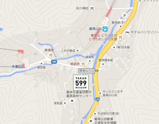 場所は、国道20号沿いになります。