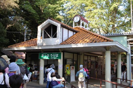 リフトは山上→山麓まで480円(Suica、PASMOが自動販売機で使えます)