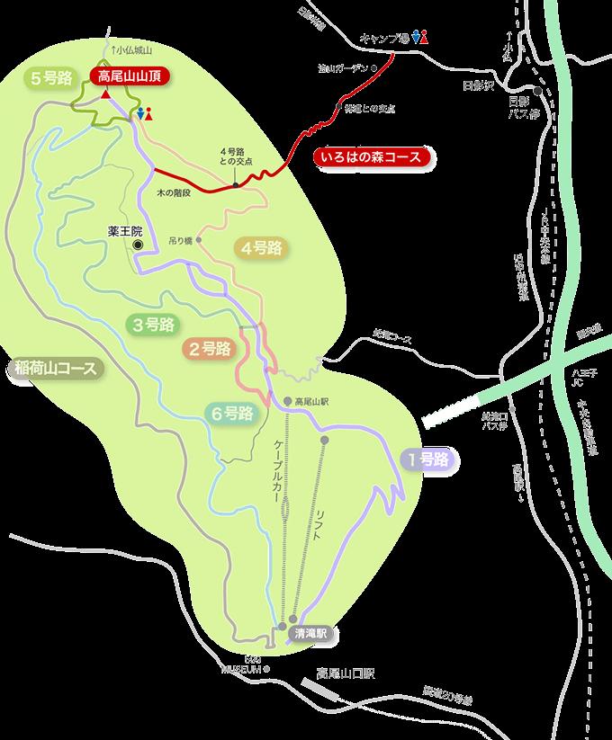 いろはの森コースイラストマップ