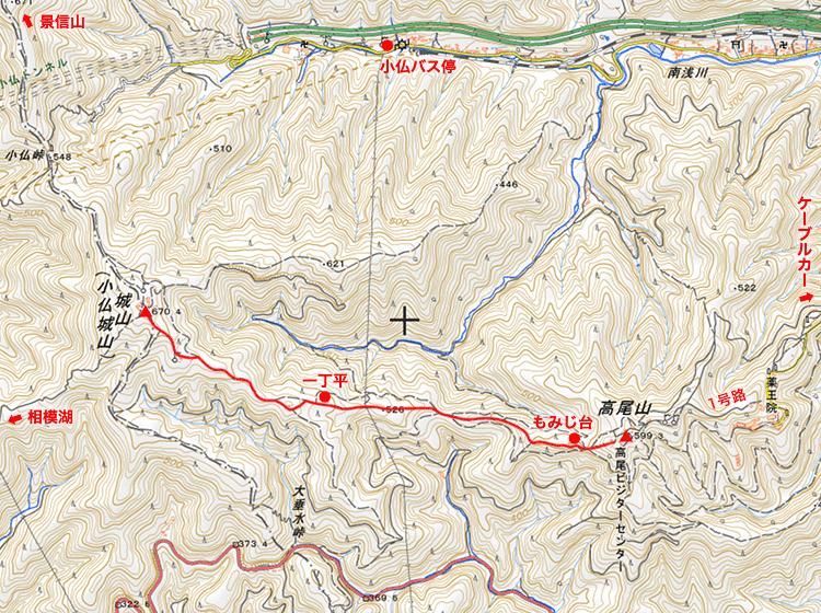 高尾山頂〜小仏城山の地図
