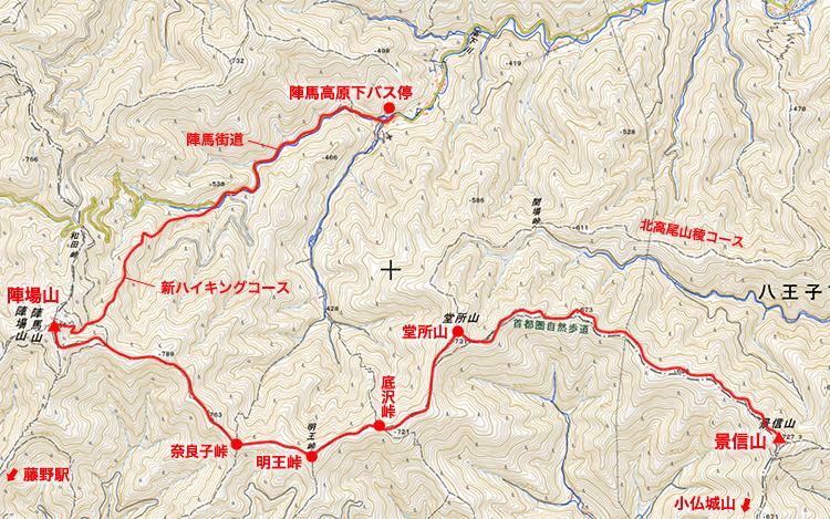 景信山〜陣馬山コース地図