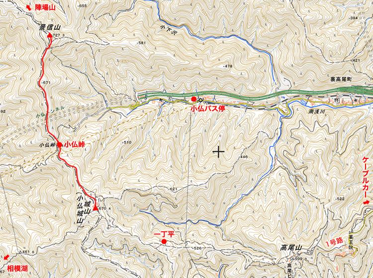 小仏城山〜景信山コース地図