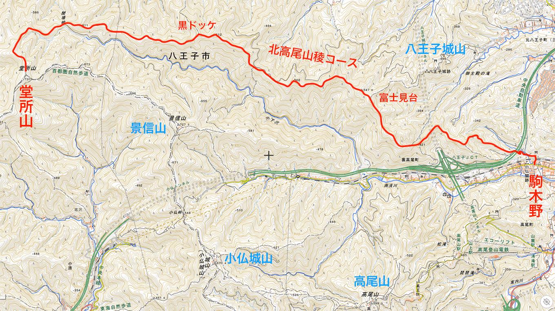 北高尾山稜コース図