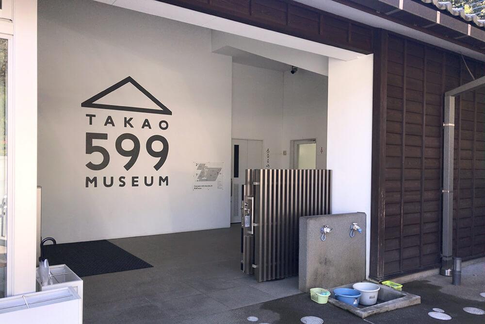 TAKAO599 MUSEUMのトイレ